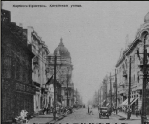 哈尔滨中央大街