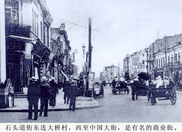 哈尔滨老地名