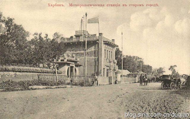 哈尔滨旧影 015-哈尔滨俄国气象站