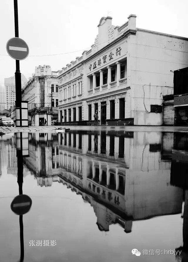 哈尔滨靖宇街:这些雨中梳洗过的老房子 好美