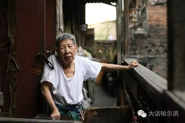 南八道街81岁老人王友廉口述:从乐亭闯关东到哈尔滨的陈年往事