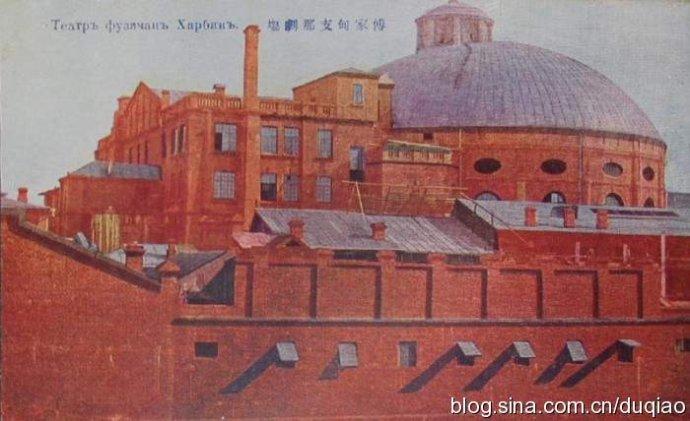 哈尔滨旧影 132-哈尔滨傅家店支那剧场