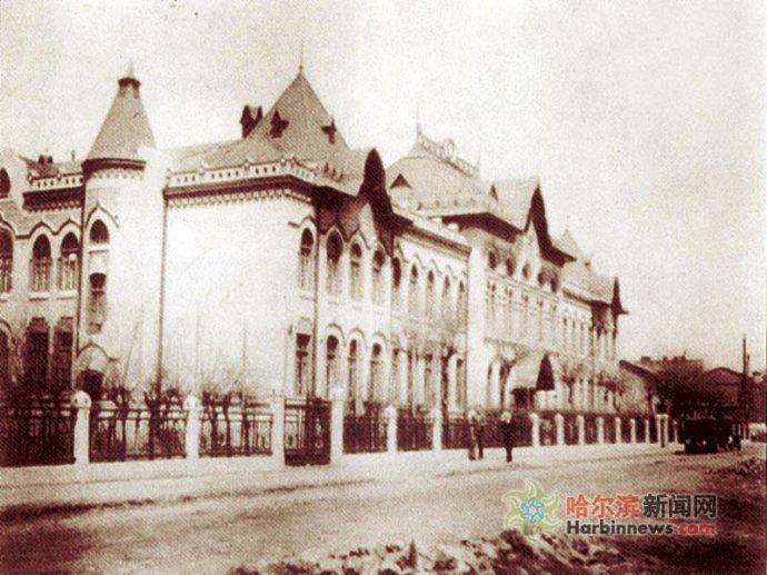 哈尔滨旧影 134-哈尔滨中东铁路职员竞技会馆