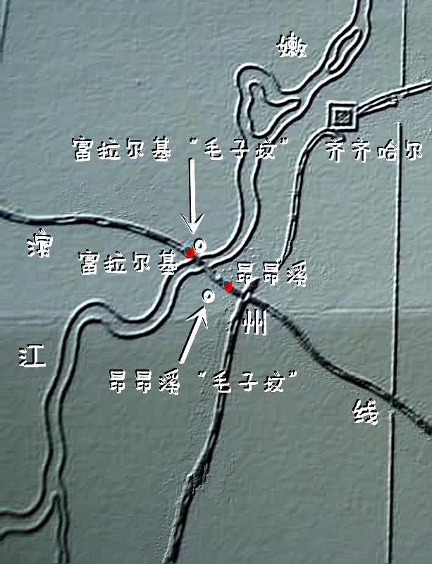 """嫩江岸边孤零零的""""毛子坟"""""""