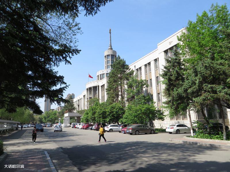 原东北农学院(现省中医药大学)