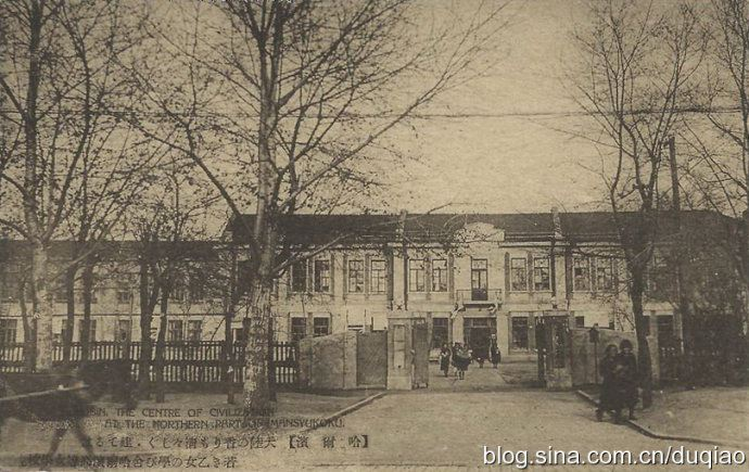 哈尔滨旧影 144-哈尔滨高等女学校