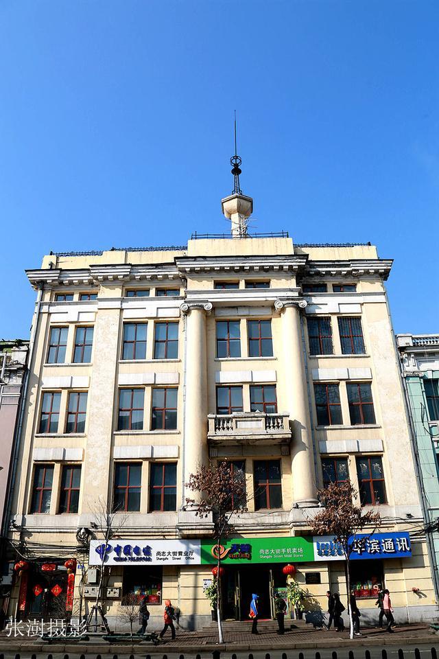 哈尔滨尚志大街100号:电波发射塔已经耸立近百年