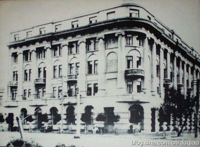 哈尔滨旧影 145-哈尔滨第一齿科学校