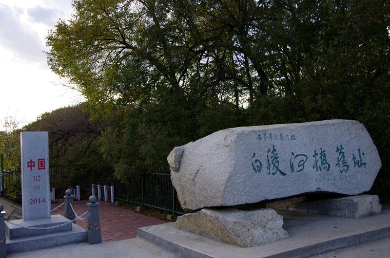 兴凯湖畔(四):密山口岸,白棱河桥