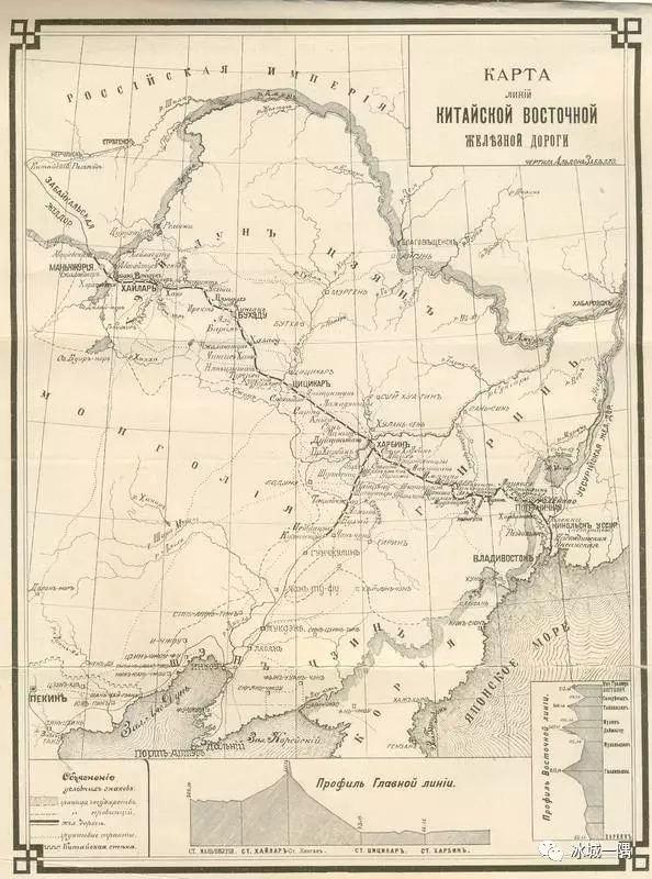中东铁路交汇点为什么选择了哈尔滨?