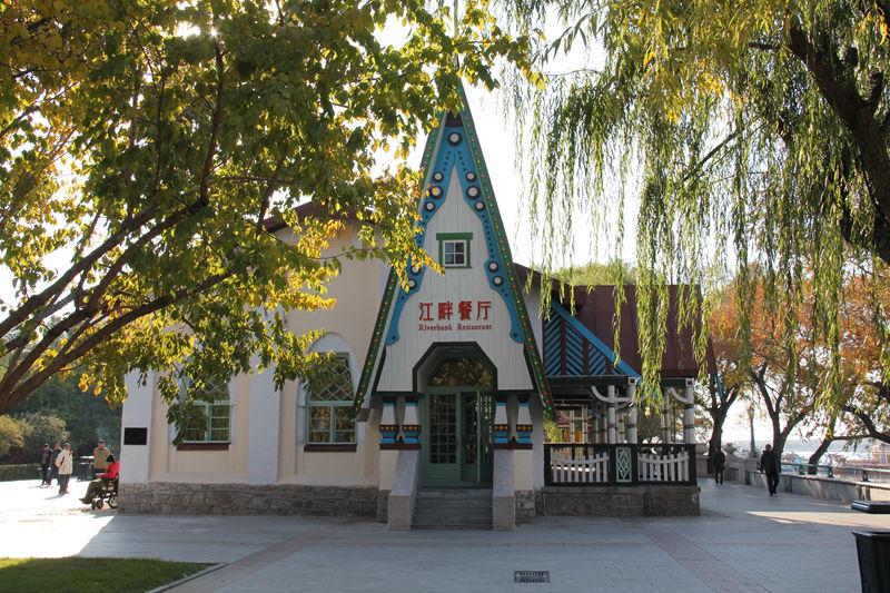 哈尔滨历史上的松花江站