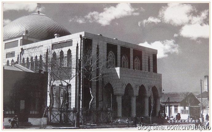 哈尔滨旧影 163-哈尔滨犹太新教堂