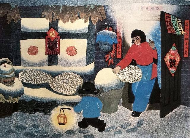 40年前冰天雪地的哈尔滨靓照流出 那时美得质朴