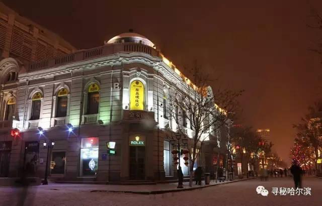 寻秘哈尔滨(068)中央大街73号原奥昆大楼  老建筑背后的故事