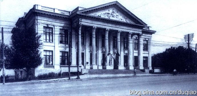 哈尔滨旧影 211-东省特别区图书馆